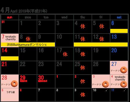miniカレンダー_ジョンソンA5-001.png